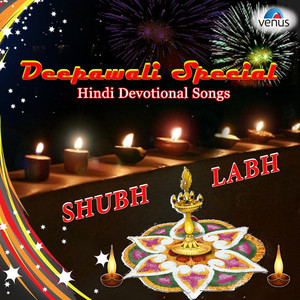 Deepawali Special (Hindi Devotional Songs) Albümü