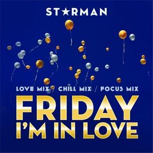 ST*RMAN