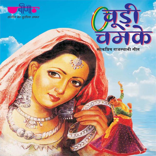 Chudi Chamke (Rajasthani Folk Songs) by Seema Mishra on Spotify