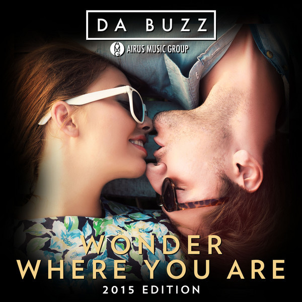 Wonder Where You Are (2015 Edition) - EP