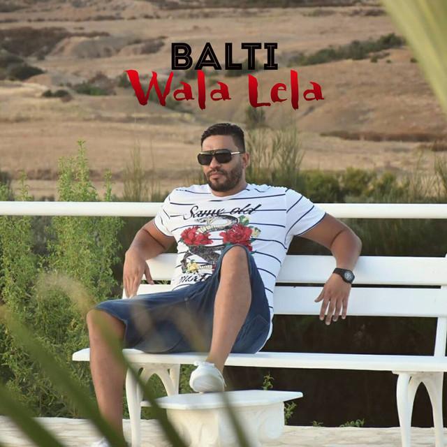 wala lela