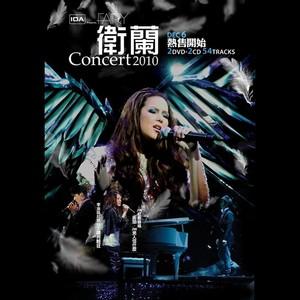 Fairy Concert 2010 Albumcover