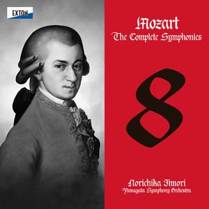 モーツァルト 交響曲全集 No.8 Albümü
