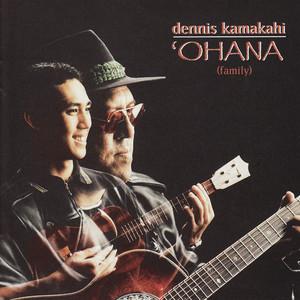 Dennis Kamakahi