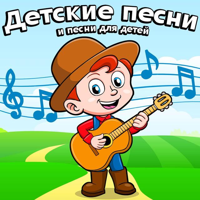 скачать песню детскую песню антошка