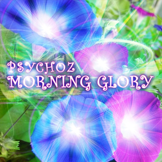 glory übersetzung