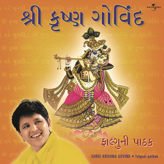 Falguni Pathak Download and listen to the album