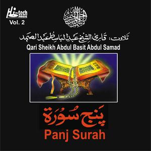Panj Surah Vol. 2 (Tilawat-e-Quran) Albümü