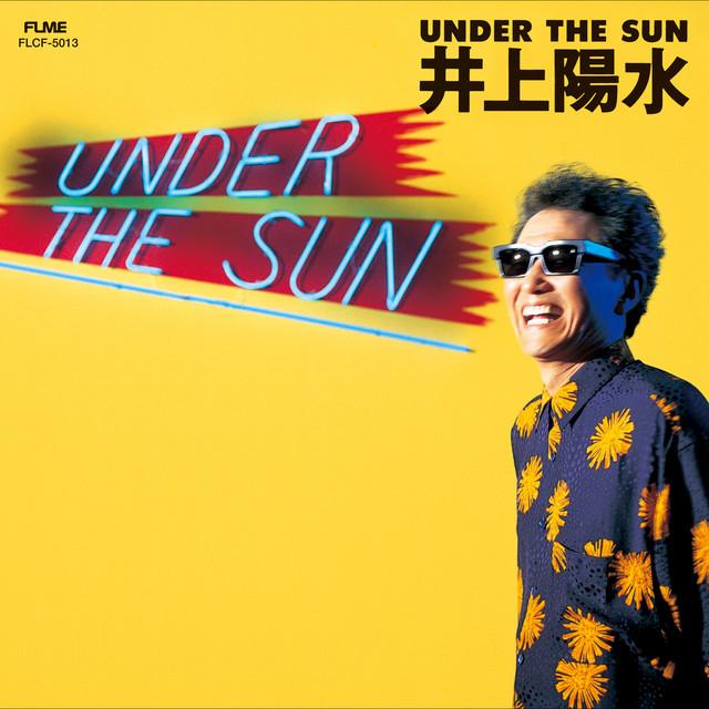 UNDER THE SUN (Remastered 2018)