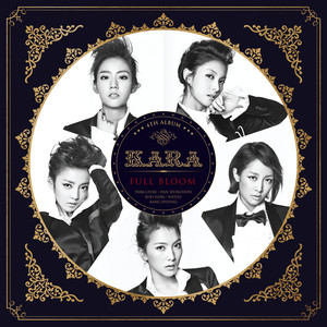 KARA 4th Album [Full Bloom] Albümü