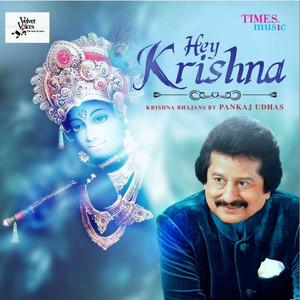 Hey Krishna album