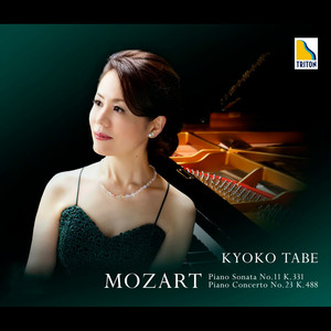 Mozart: Piano Concerto No. 23, Piano Sonata No. 11 Albümü