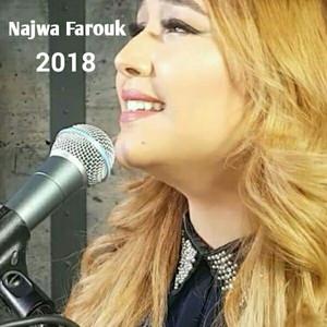 Najwa Farouk 2018 Albümü
