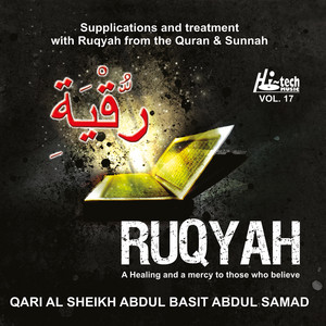Ruqyah - Tilawat-e-Quran Albümü