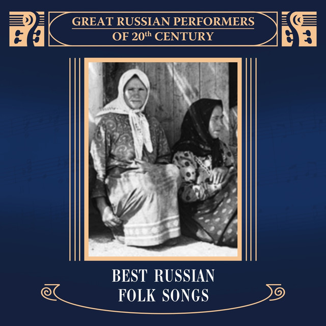 Best Russian Folk Songs by Various Artists on Spotify