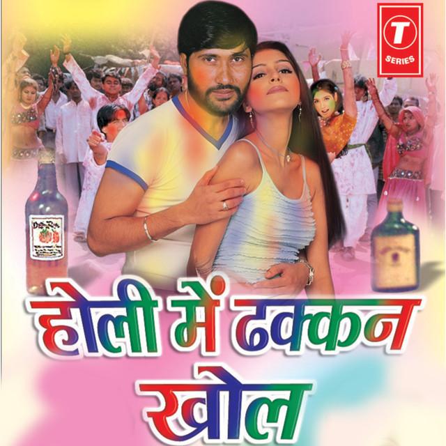 Holi Mein Dhakkan Khol by Vijay Lal Yadav on Spotify