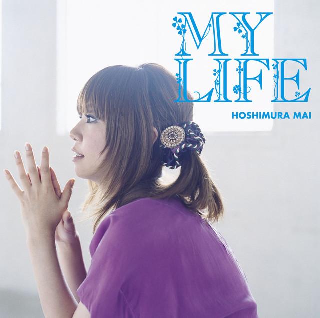 Listen to Mai Hoshimura