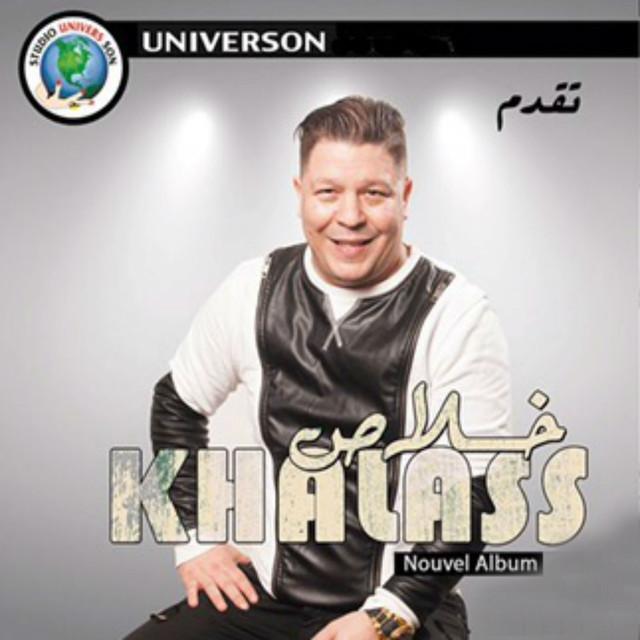 Khalass