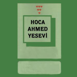 Hoca Ahmed Yesevi Albümü