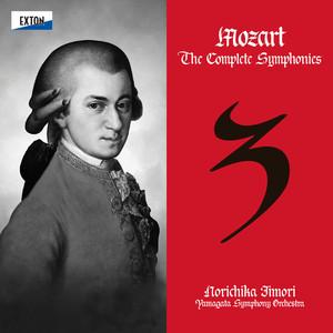 モーツァルト:交響曲全集 No.3 Albümü