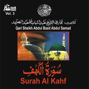 Surah Al Kahf Albümü