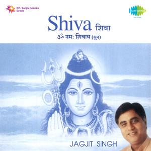 Shiva - Jagjit Singh Albümü