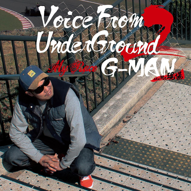 Voice From Underground 2