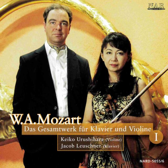 モーツァルト:ピアノとヴァイオリンのための作品全集 I