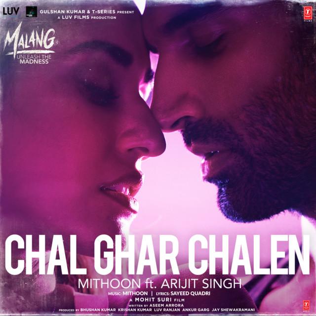 Chal Ghar Chalen (From