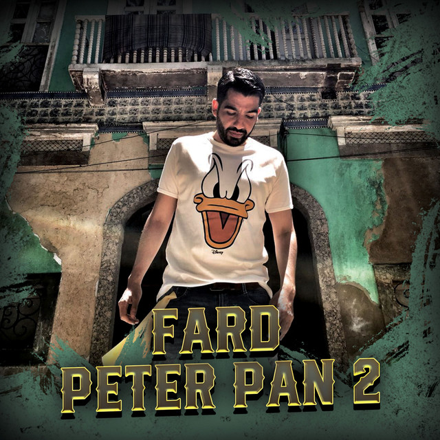 fard peter pan