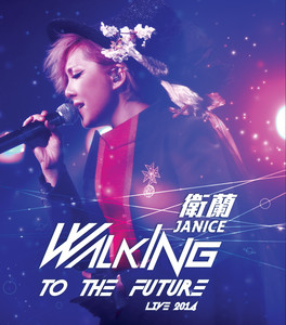 Walking to the Future Live 2014 Albumcover