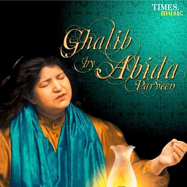 Abida parveen ghalib songtexte lyrics bersetzungen for Koi umeed bar nahi aati