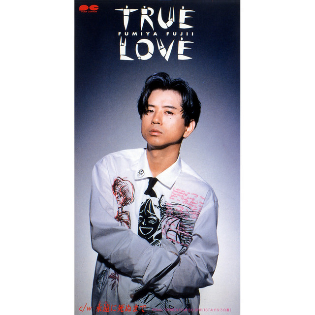 Quotes About Love Relationships: Fumiya Fujii On Spotify