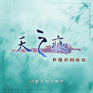 戰鬥音樂 1 (小副本) by 曾志豪
