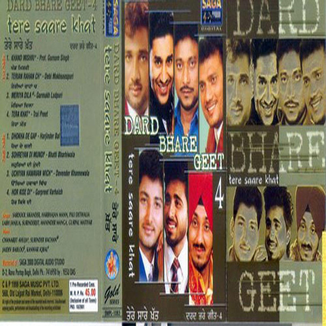 Dard Bhare Geet-4 by Various Artists on Spotify