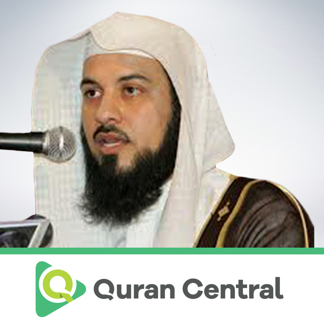 093 Ad-Dhuha, an episode from Quran Central on Spotify