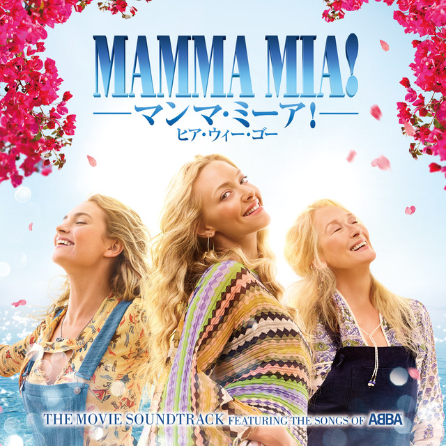 Mamma Mia! Here We Go Again One Of Us