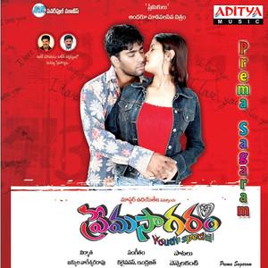Prema Sagaram (Original Motion Picture Soundtrack) album