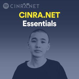 CINRA.NET Essentials:Japanese Hip Hop 2018のサムネイル