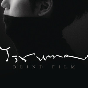 Blind Film Albumcover