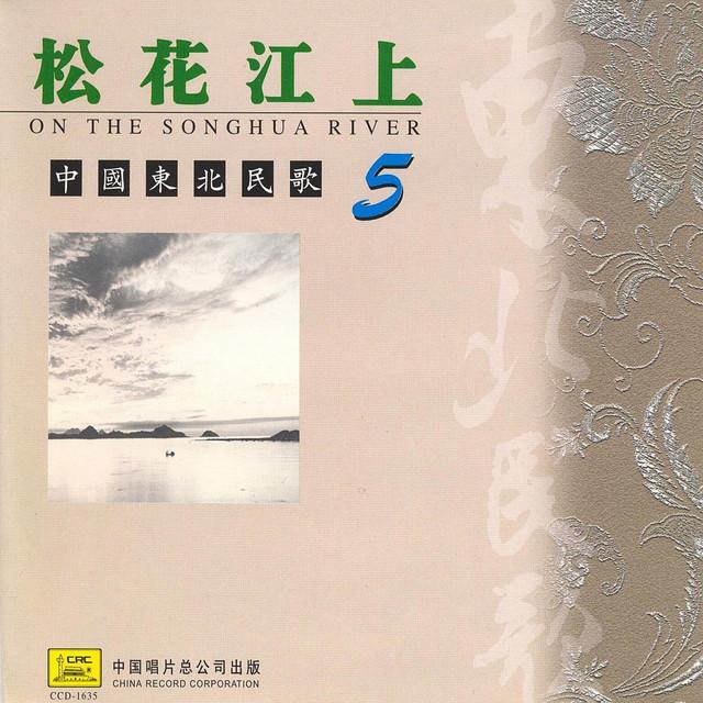 Xia Min Zhi Nude Photos 87