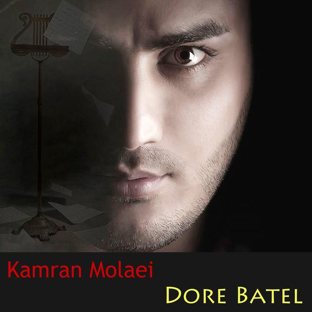 Album cover for Dore Batel by Kamran Molaei