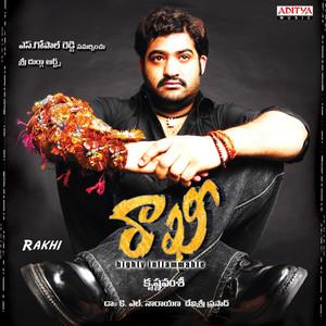 Rakhi (Original Motion Picture Soundtrack) album