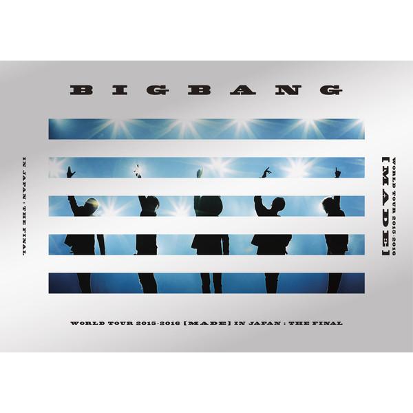 BIGBANG WORLD TOUR 2015〜2016 [MADE] IN JAPAN : THE FINAL