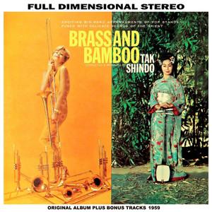 Brass and Bamboo (Original Album Plus Bonus Tracks 1959) album
