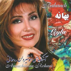 Bahaneh, Leyla Albümü