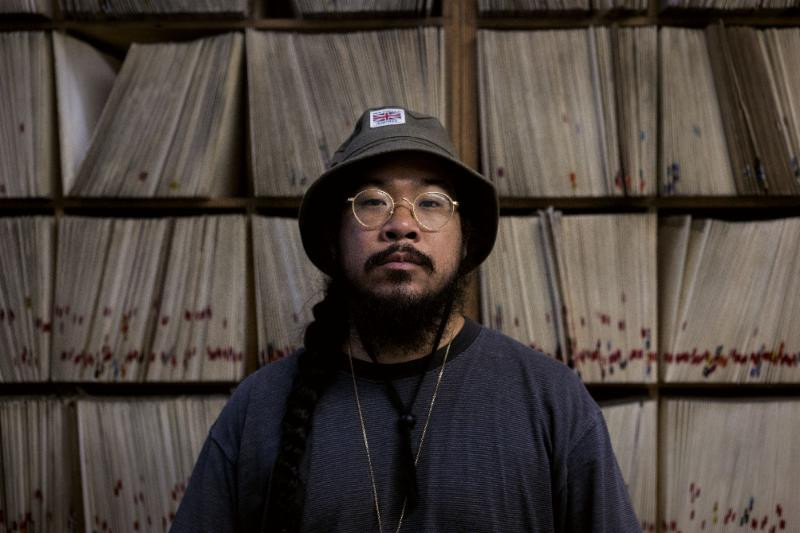 MNDSGN tickets and 2018  tour dates