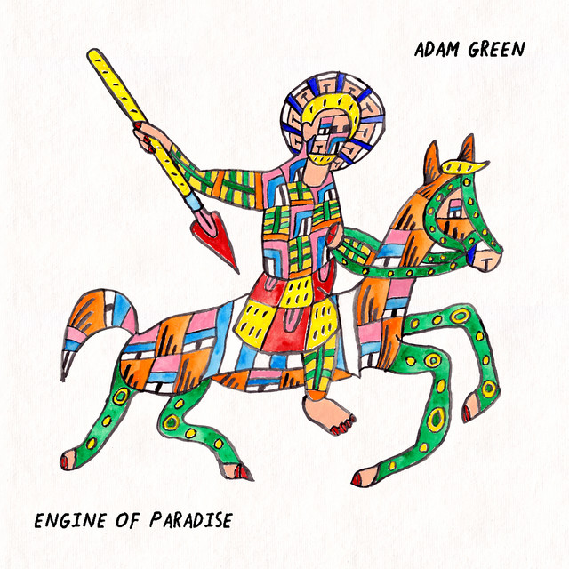 Album cover for Engine of Paradise by Adam Green