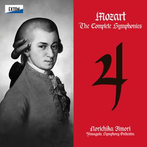 モーツァルト:交響曲全集 No.4 Albümü