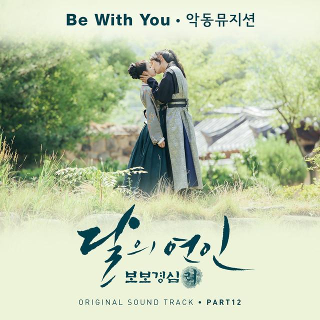 Moonlovers: Scarlet Heart Ryeo (Original Television Soundtrack), Pt 12